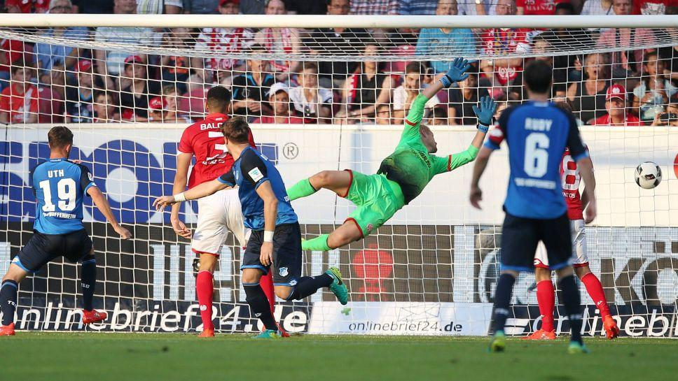 """Mainz"" vs ""Hoffenheim"": wait for goals?"